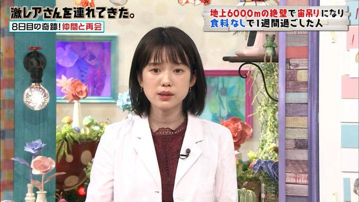 2019年09月14日弘中綾香の画像13枚目