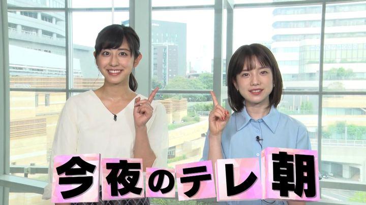 2019年09月14日弘中綾香の画像18枚目
