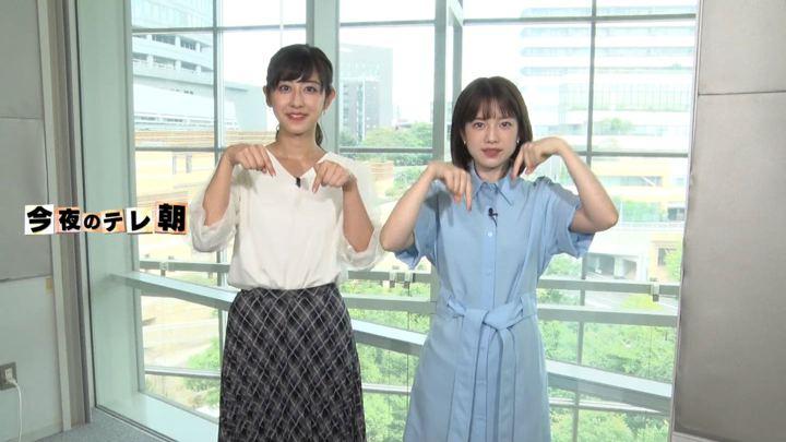2019年09月14日弘中綾香の画像19枚目