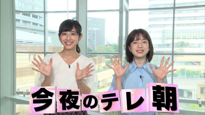 2019年09月15日弘中綾香の画像02枚目