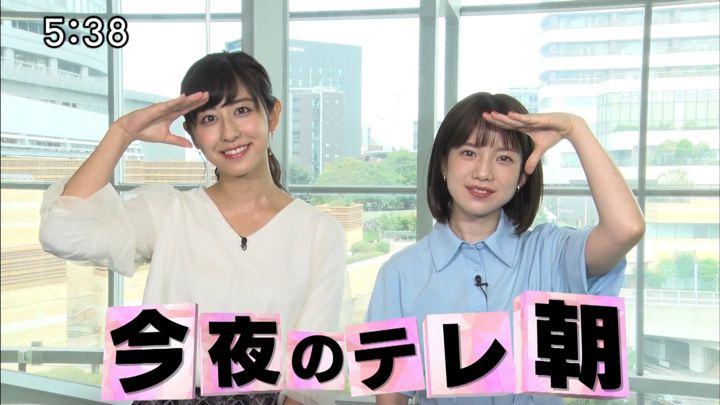 2019年09月16日弘中綾香の画像01枚目
