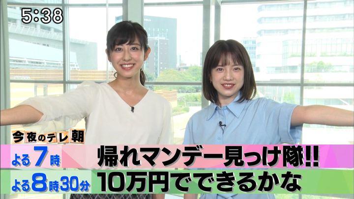 2019年09月16日弘中綾香の画像03枚目