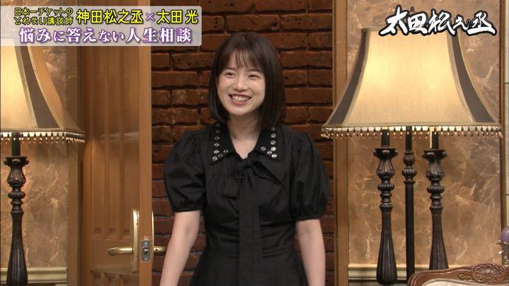 2019年09月19日弘中綾香の画像02枚目