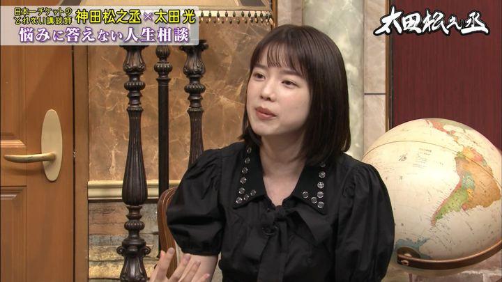 2019年09月19日弘中綾香の画像06枚目