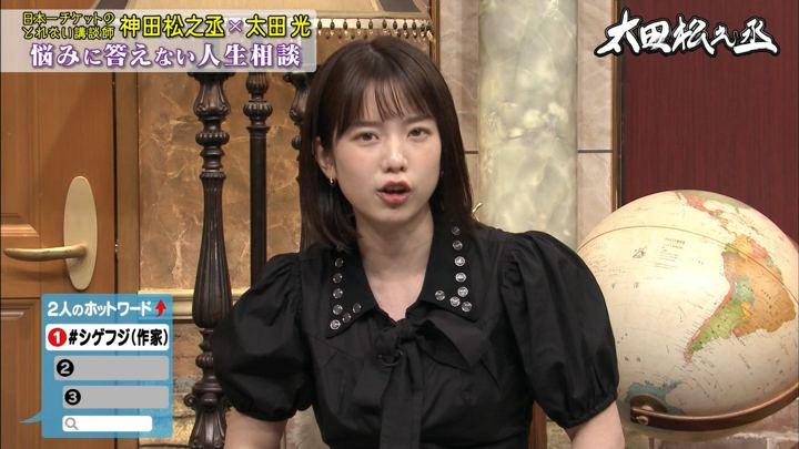 2019年09月19日弘中綾香の画像07枚目