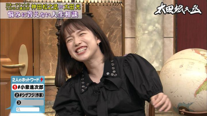 2019年09月19日弘中綾香の画像11枚目
