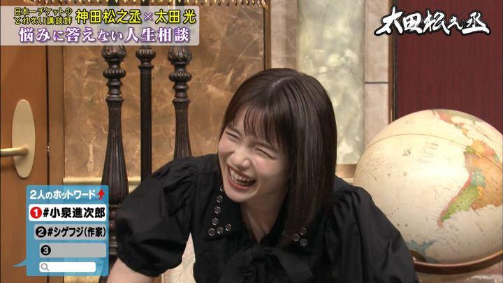 2019年09月19日弘中綾香の画像12枚目
