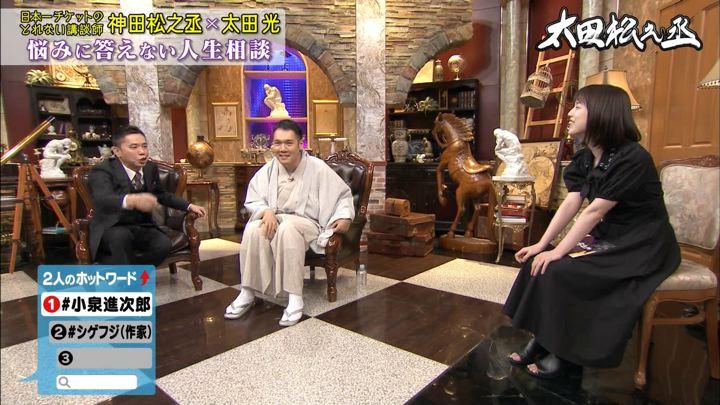 2019年09月19日弘中綾香の画像13枚目