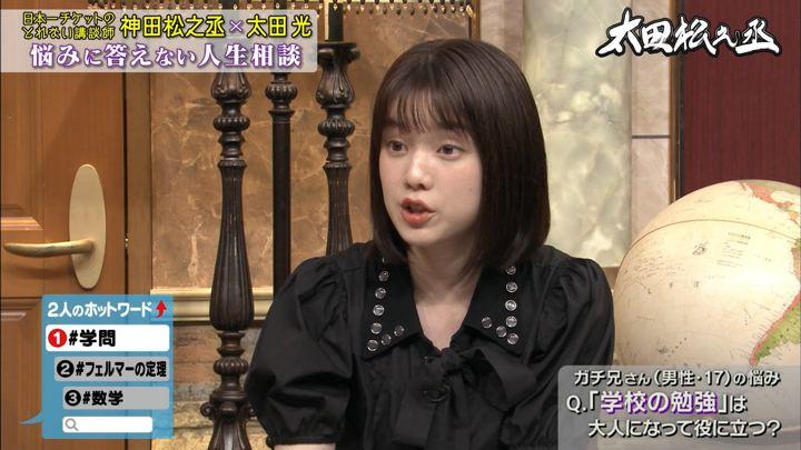 2019年09月19日弘中綾香の画像14枚目