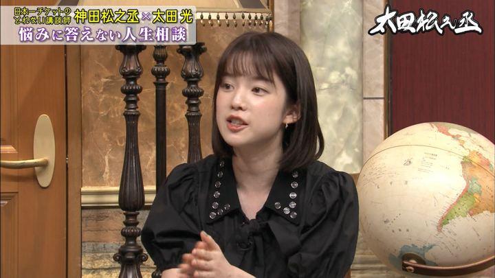 2019年09月19日弘中綾香の画像15枚目