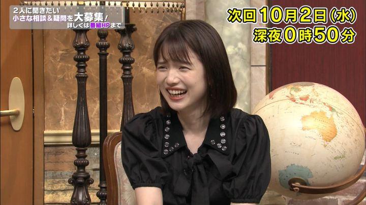 2019年09月19日弘中綾香の画像16枚目