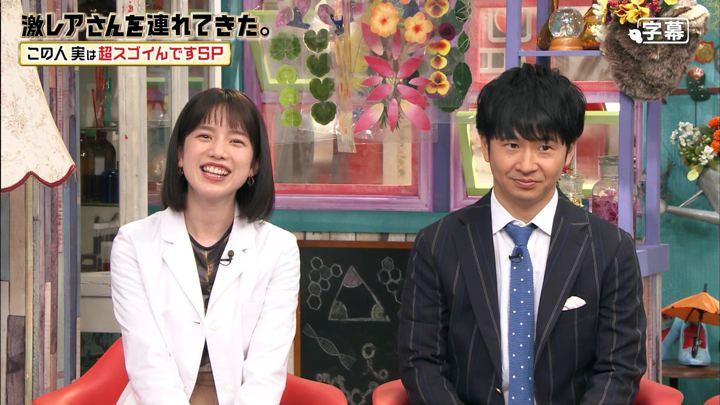 2019年09月21日弘中綾香の画像01枚目