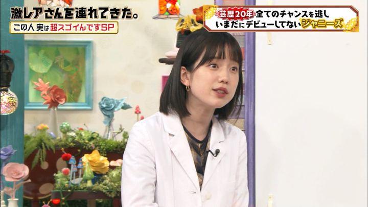 2019年09月21日弘中綾香の画像03枚目
