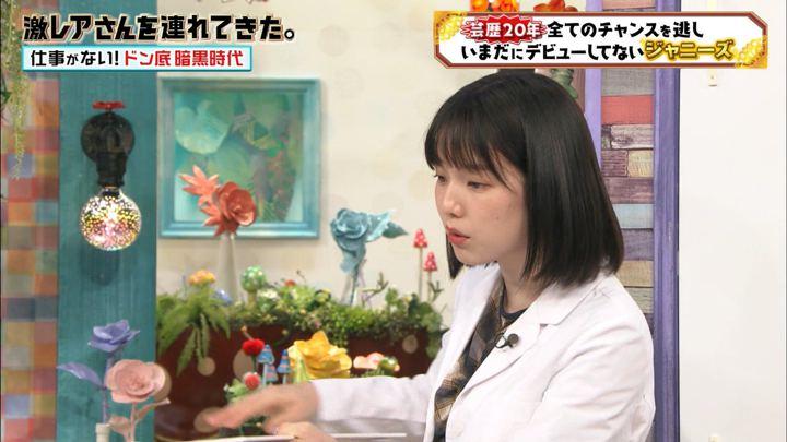 2019年09月21日弘中綾香の画像05枚目