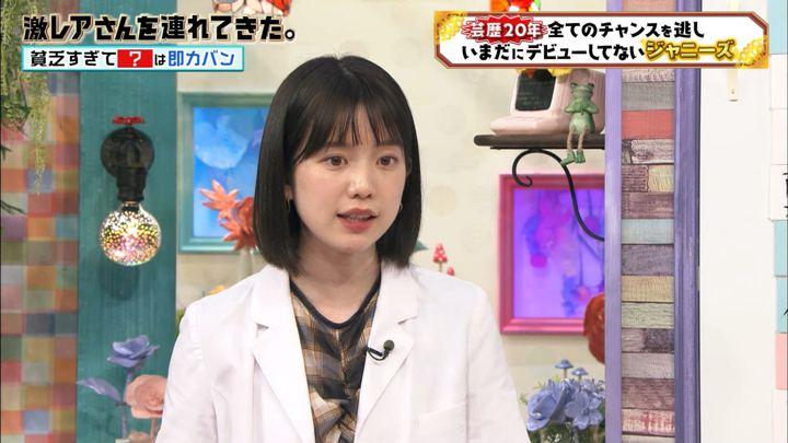 2019年09月21日弘中綾香の画像06枚目