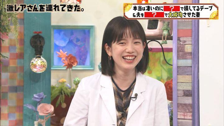 2019年09月21日弘中綾香の画像08枚目