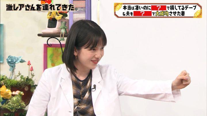 2019年09月21日弘中綾香の画像09枚目