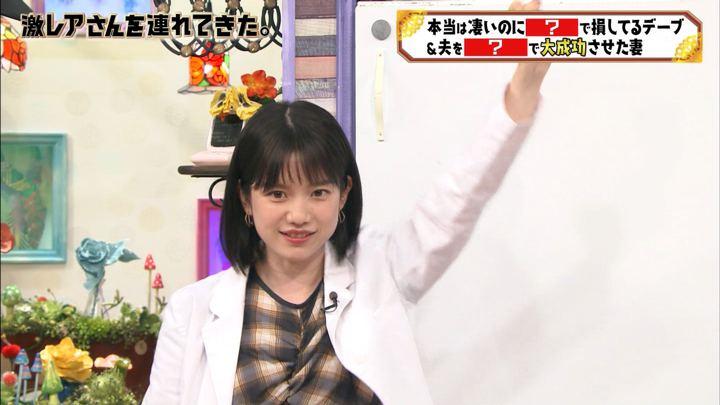 2019年09月21日弘中綾香の画像11枚目