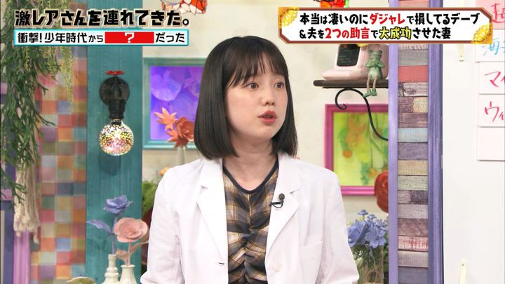 2019年09月21日弘中綾香の画像12枚目
