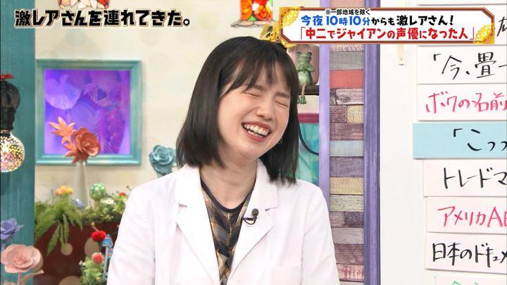 2019年09月21日弘中綾香の画像14枚目
