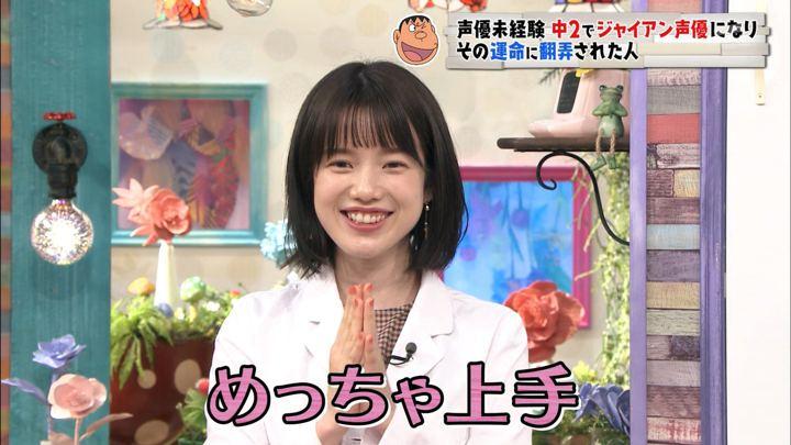 2019年09月21日弘中綾香の画像16枚目