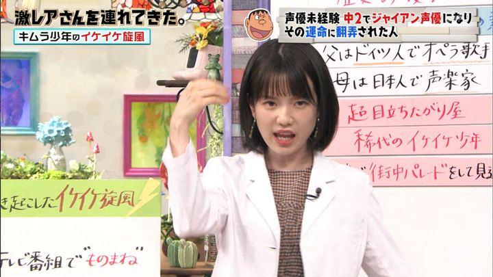 2019年09月21日弘中綾香の画像22枚目
