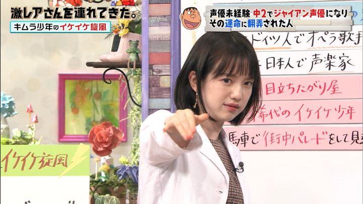 2019年09月21日弘中綾香の画像23枚目