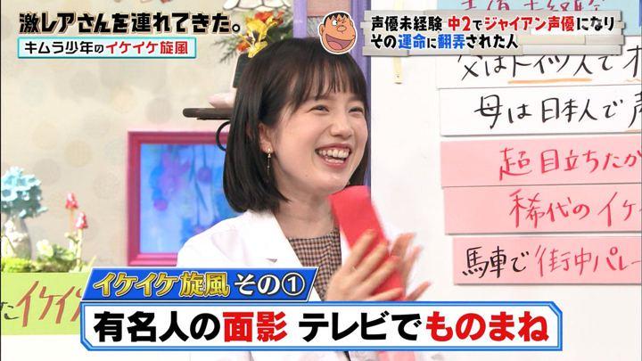 2019年09月21日弘中綾香の画像24枚目