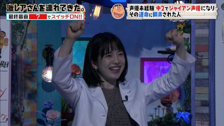 2019年09月21日弘中綾香の画像31枚目