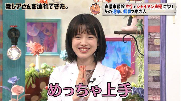 2019年09月21日弘中綾香の画像32枚目