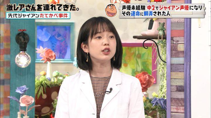 2019年09月21日弘中綾香の画像33枚目