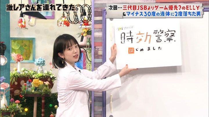 2019年09月21日弘中綾香の画像34枚目