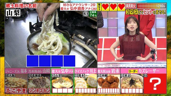 2019年09月23日弘中綾香の画像05枚目