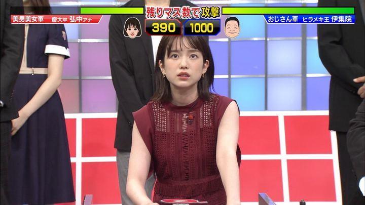 2019年09月23日弘中綾香の画像08枚目