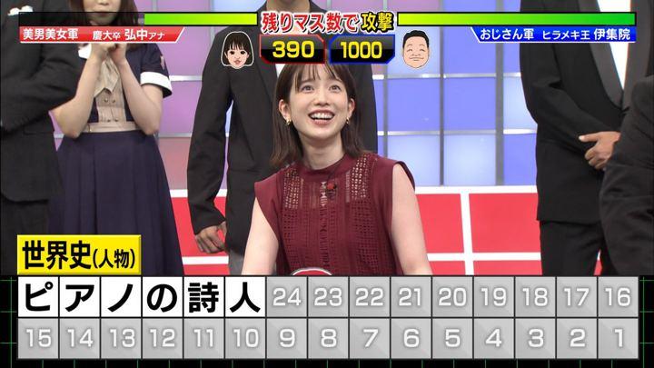 2019年09月23日弘中綾香の画像10枚目