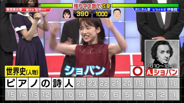2019年09月23日弘中綾香の画像12枚目