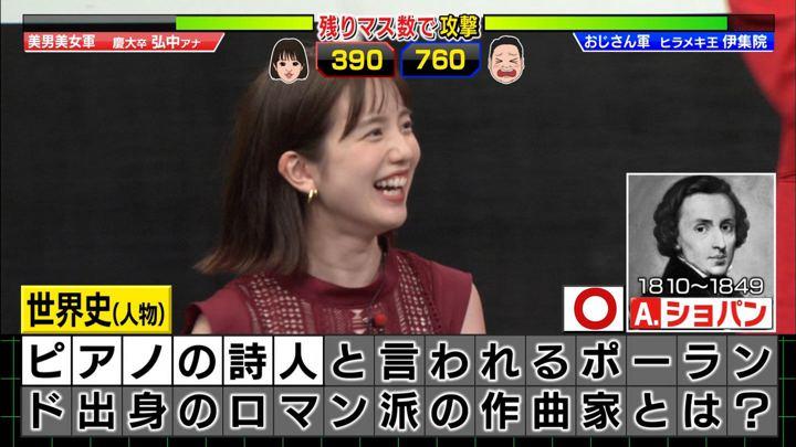 2019年09月23日弘中綾香の画像13枚目