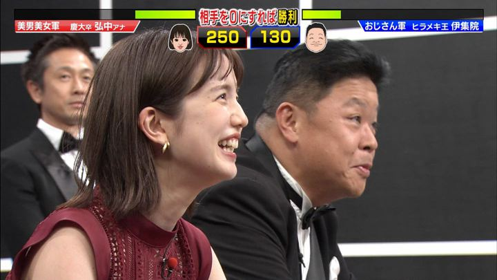 2019年09月23日弘中綾香の画像16枚目