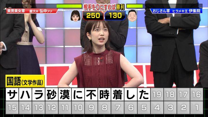 2019年09月23日弘中綾香の画像18枚目