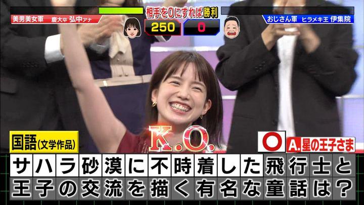 2019年09月23日弘中綾香の画像19枚目