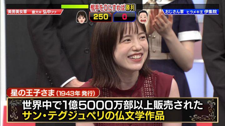 2019年09月23日弘中綾香の画像20枚目