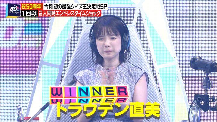 2019年09月25日弘中綾香の画像09枚目