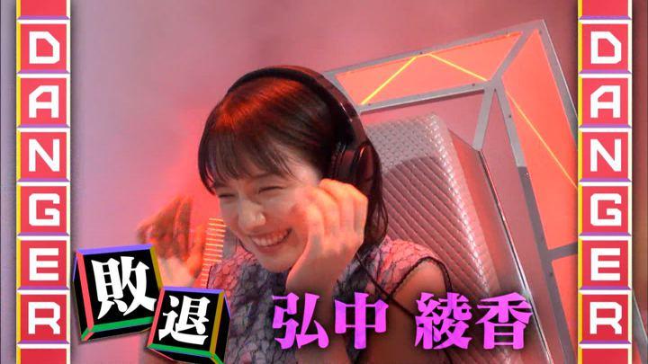 2019年09月25日弘中綾香の画像10枚目
