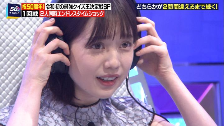 2019年09月25日弘中綾香の画像11枚目