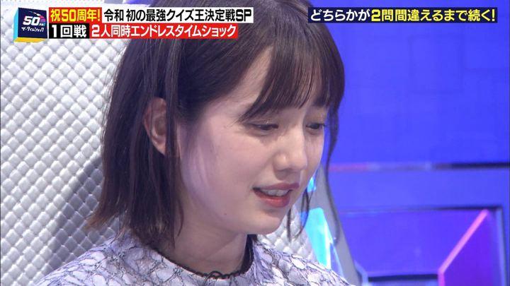 2019年09月25日弘中綾香の画像12枚目