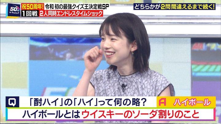 2019年09月25日弘中綾香の画像13枚目