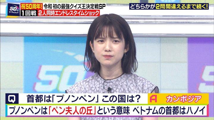 2019年09月25日弘中綾香の画像14枚目