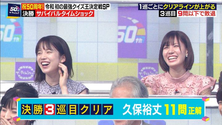 2019年09月25日弘中綾香の画像15枚目