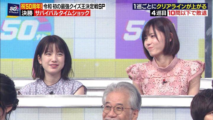 2019年09月25日弘中綾香の画像16枚目