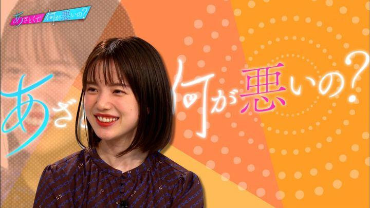 2019年09月27日弘中綾香の画像01枚目